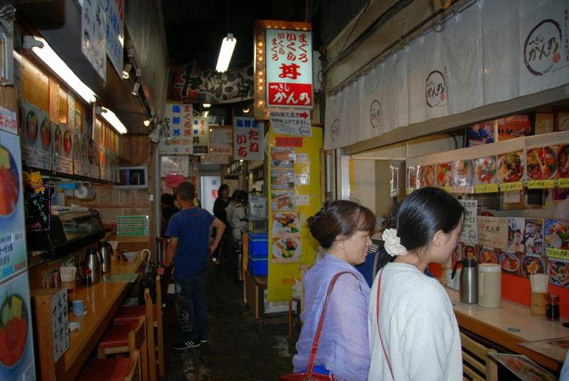 cibo da strada di Tokyo