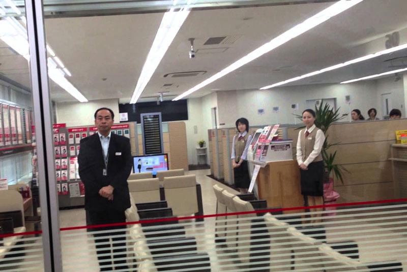 banca giapponese