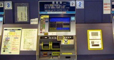 macchinetta dei biglietti della metro di Tokyo