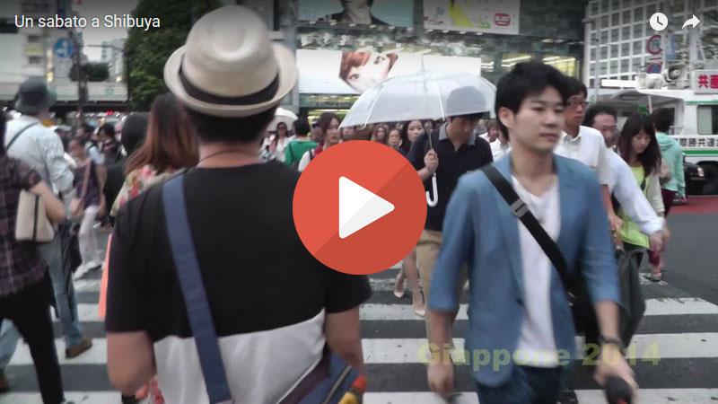 video shibuya