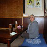 Il tavolino basso, estrema tortura giapponese