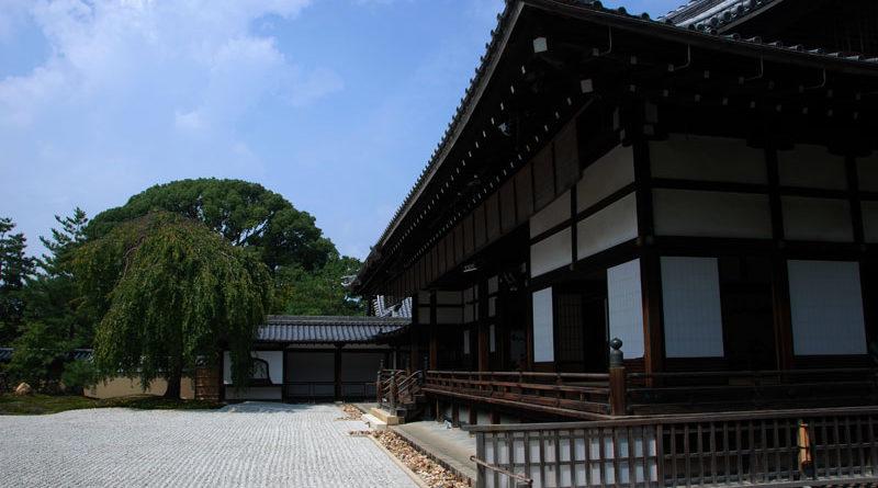 tre attrazioni a kyoto