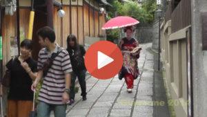 le geighe a kyoto
