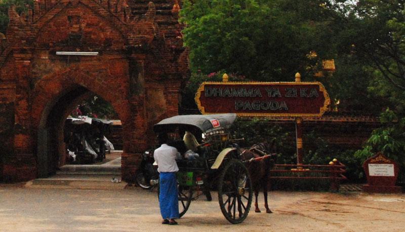 muoversi a Bagan