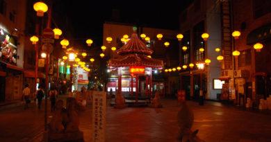 quartiere cinese di Kobe
