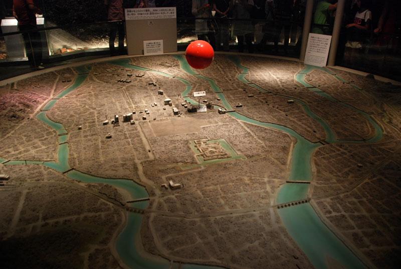museo della pace