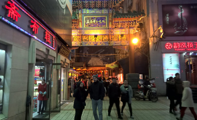 Wangfujing di sera