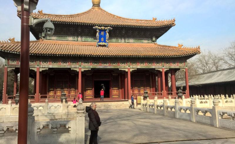 Wulongting (Il padiglione dei cinque draghi), Pechino