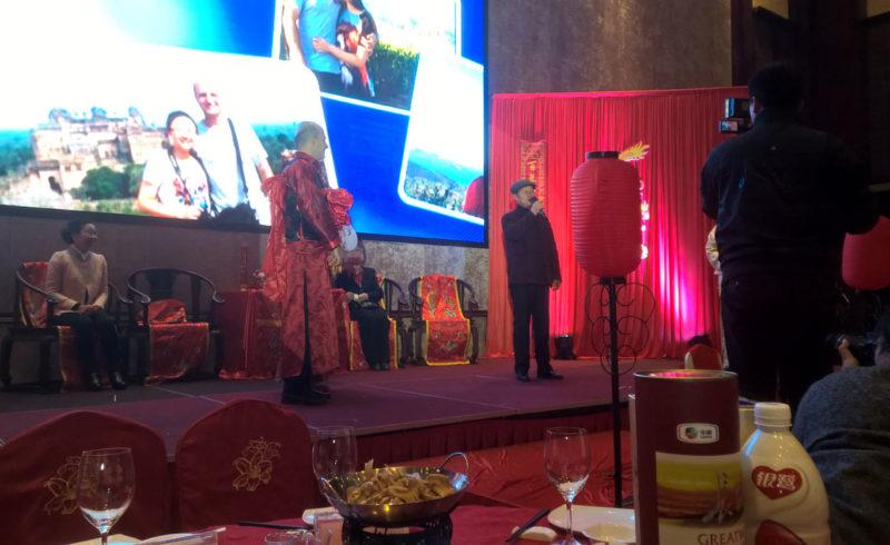 Cerimonia matrimoniale a Ruichang