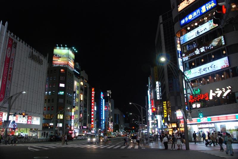 correttezza dei giapponesi