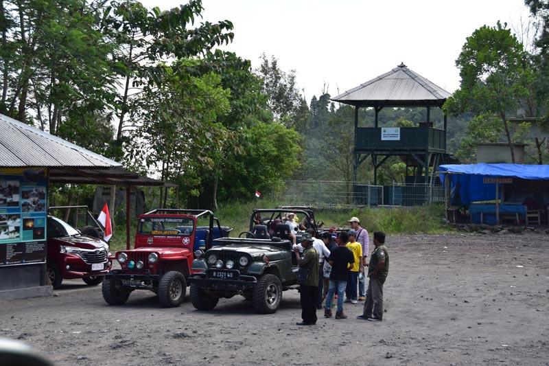 L'ingresso della riserva del Merapi