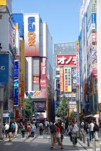 Una via di Akihabara