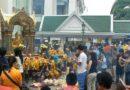 santuario di Erawan