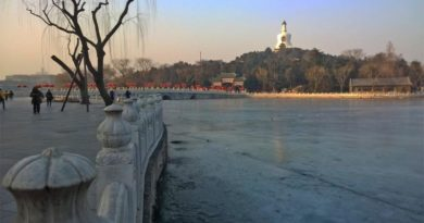 Dagoba Bianco di Pechino