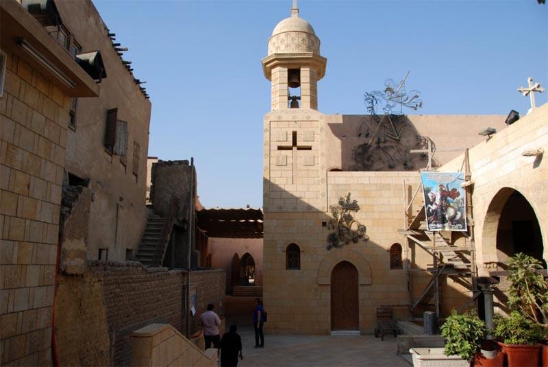 quartiere copto