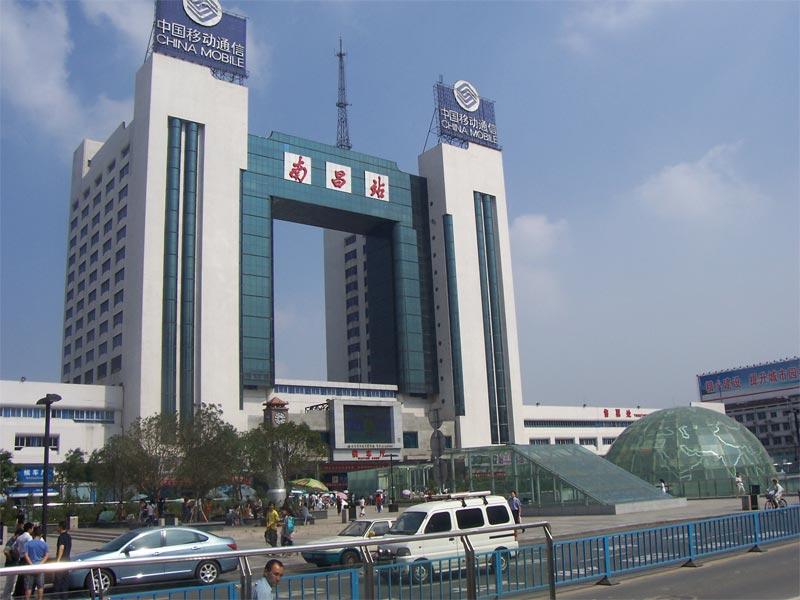 Un moderno edificio di Nanchang