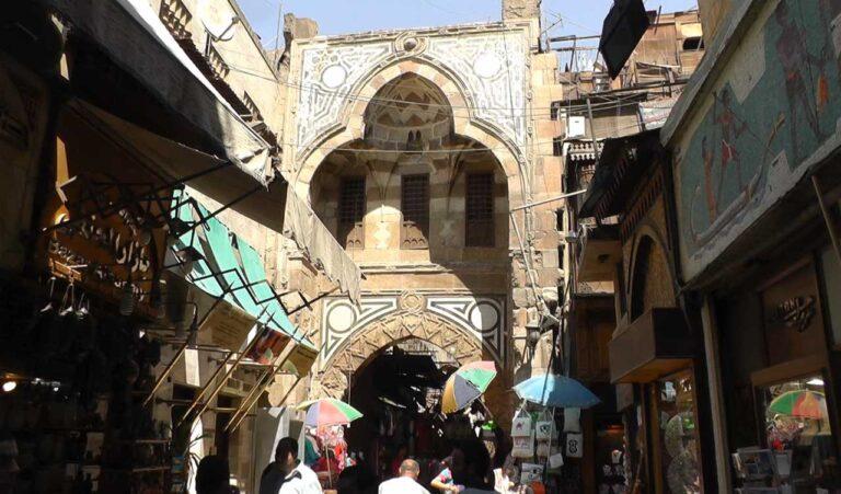 mercato di Khan el-Khalili